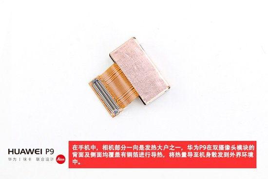 %name Huawei P9 desmontado peça por peça image
