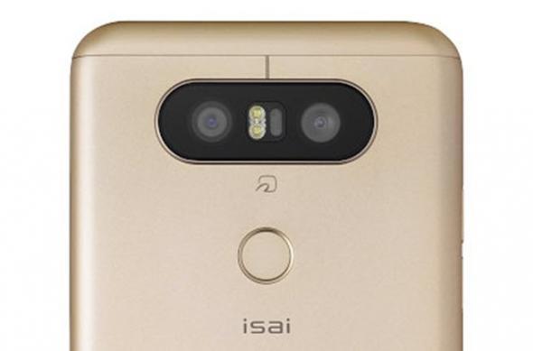 LG anuncia o V34, um LG V20 mais pequeno e resistente a água 1