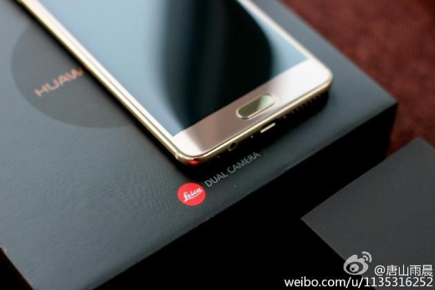 %name Huawei oficializa o Mate 9 Pro com ecrã curvo e 6GB de RAM image