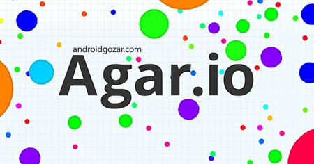 Agar.io 1.4.0 Play Garyv (becoming the largest cell)
