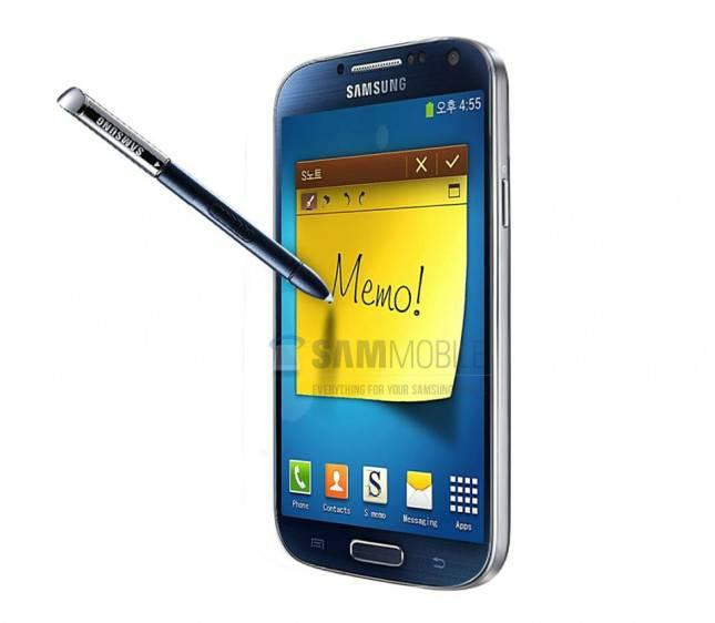 Samsung-Galaxy-Memo-leak-2-645x562
