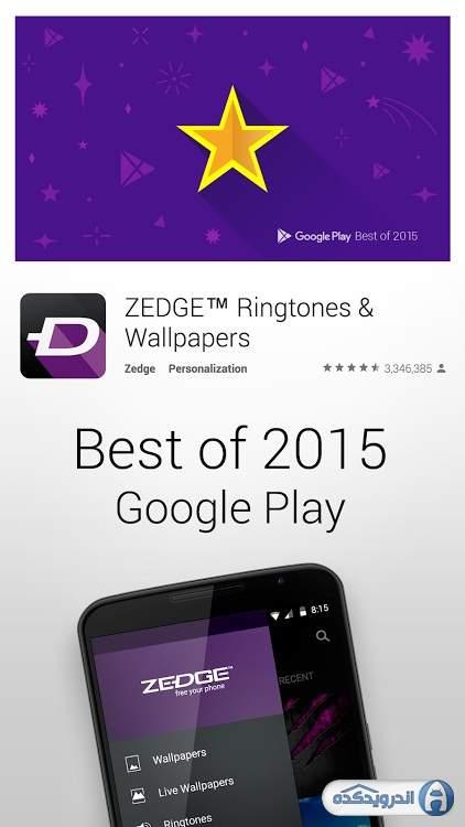 download aplikasi zedge mod apk