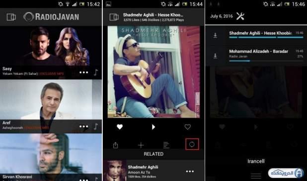 Download Application Radio Javan