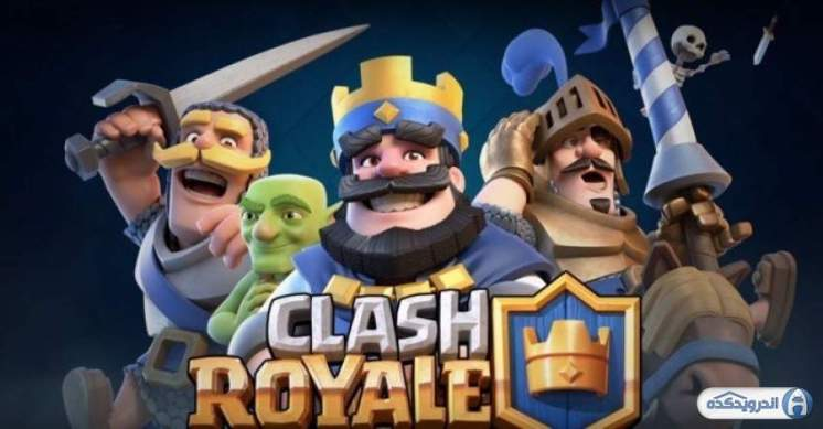 Royal Clash