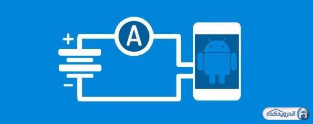 Charging management software download Ampere Pro