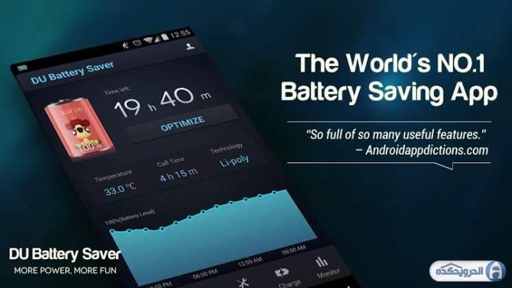 Download program to reduce battery consumption DU Battery Saver PRO
