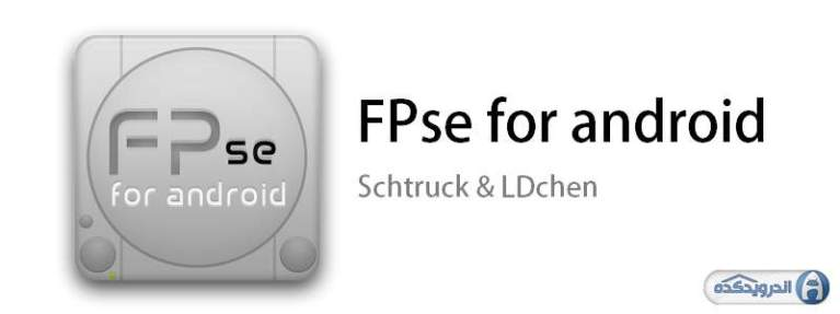fpse android paid apk