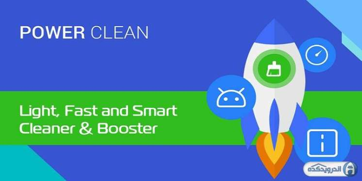 Download Application Optimizer Power Clean - Optimize Cleaner