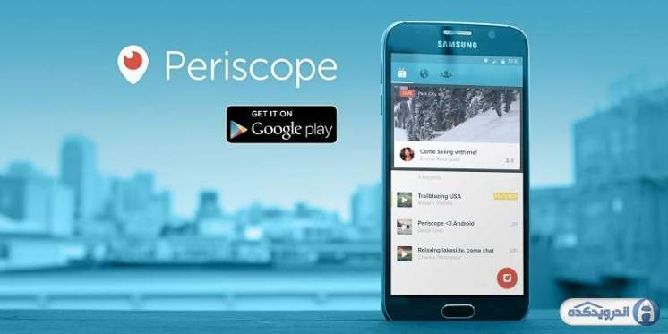 Download software Periscope Periscope - Live Video