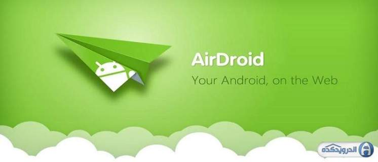 Download the app to manage device AirDroid: Remote access & File