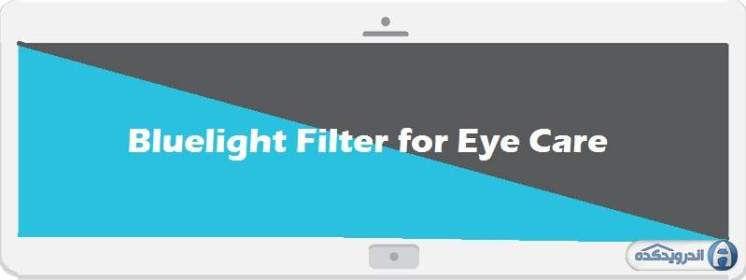 Download software filter to protect the eyes Bluelight Filter for Eye Care