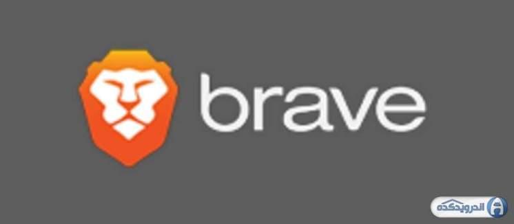 Browser software download Brave Brave Browser - Link Bubble