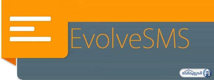 Download the app to manage messages EvolveSMS
