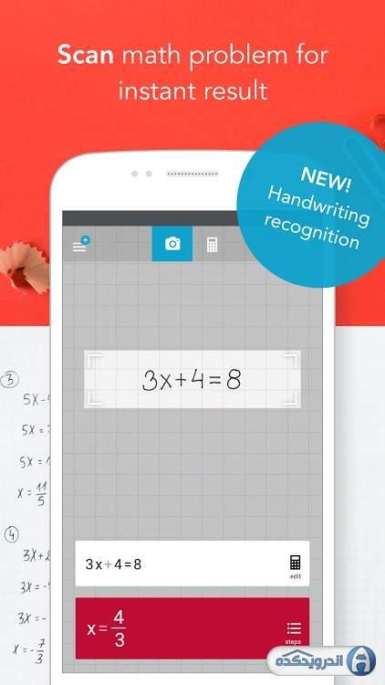 Photomath screenshot 1 Photomath screenshot 2 ...