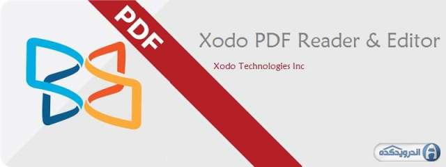 Xodo PDF Reader & Editor View and Edit PDF Download Android App