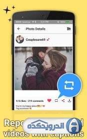 BatchSave for Instagram Full v20 0 APK DOWNLOAD – [MOD CRACKED