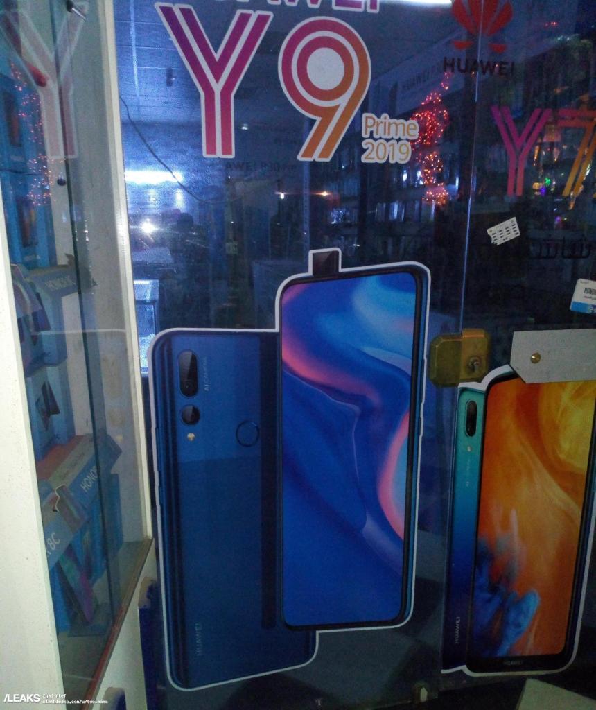 Leaked Huawei Y9 Prime 2019