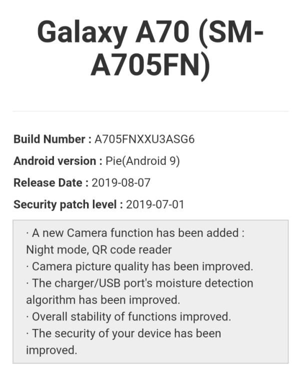Samsung Galaxy A70 July update (2)