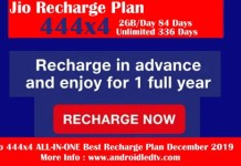 Jio Prepaid Recharge Plans Online Mobile Recharge and Offers 2019 at androidledtv.com