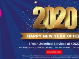 जियो न्यू ईयर 2020 रिचार्ज ऑफर