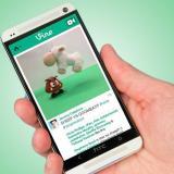 Android-Version der Video-App Vine im Play Store verfügbar