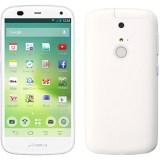 Fujitsu Arrows A: High End-Smartphone mit drei Tagen Akkulaufzeit vorgestellt