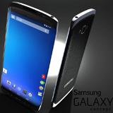 Galaxy S5 Gerüchte-Roundup: Event am 24. Februar, Fingerabdruck-Scanner und mehr