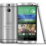 Deutsches Hands-On Video zum HTC One (2014), neue Features fürs HTC One M7