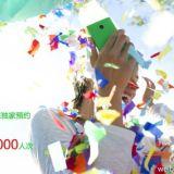 1.000.000 Vorbestellungen: Nokia X ist in China ein absoluter Hit