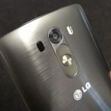 LG G4: Benchmark gesichtet, neues Design, bessere Kamera, Snapdragon 810 und 5,5 Zoll 1080p Display