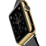 Weg vom Pöbel: Käufer der teuren Apple Watch Edition werden wie VIPs behandelt
