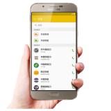 Samsung Galaxy A8: 5,9 Millimeter dünnes Mittelklasse-Smartphone vorgestellt