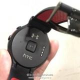 HTC: Neue Smartwatch zeigt sich erstmals auf Bildern