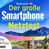 Geschlossen: Gewinnspiel zum große Netztestn für Österreich