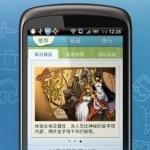 Der Android Market wird China wohl verwehrt bleiben