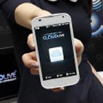 Samsung Galaxy S3 doch nicht das erste Keramik-Smartphone am Markt?