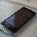 MWC 2012: Wasserdichtes Smartphone und Tablet von Fujitsu