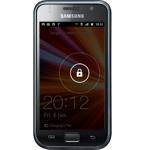 Samsung bringt Funktionen von ICS auf das Samsung Galaxy S