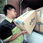 Thailand: Ersten Tablets des One Tablet Per Child-Projektes werden ausgeliefert