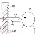 Sony meldet Patent für Fingerabdruck-Scanner bei Smartphones an