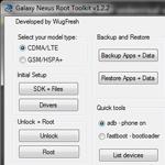 Rootkit für das Galaxy Nexus bekommt massig neue Funktionen