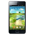 Touchwiz von Samsung Galaxy S3 auf Galaxy S2 geportet