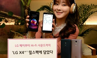 LG X4+ goes official in Korea