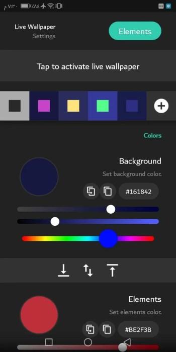 تخصيص ألوان الخلفية