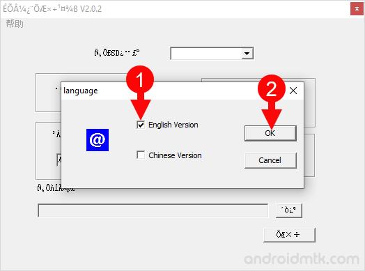 Amlogic Burn Card Maker Language