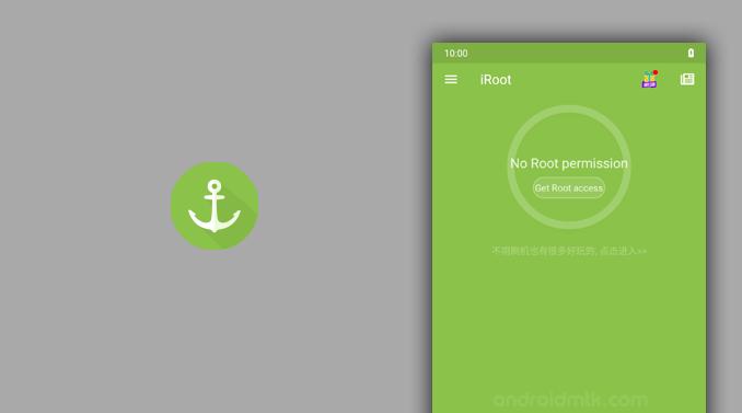 Iroot Splash