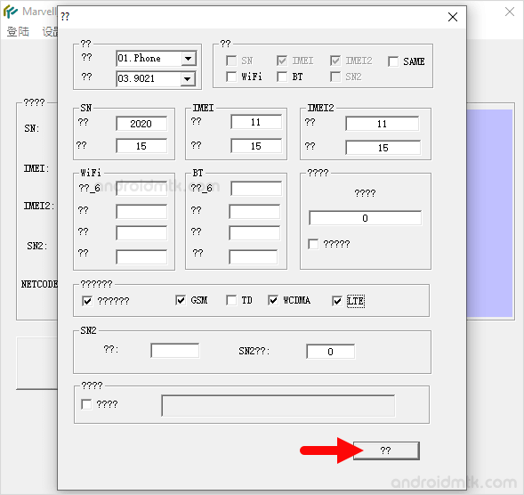 Marvell Write Tools Type Phone Model Sn Input Ok