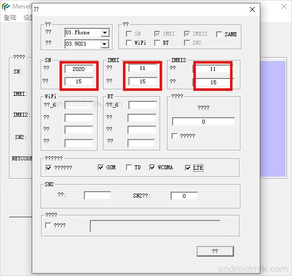 Marvell Write Tools Type Phone Model Sn Input