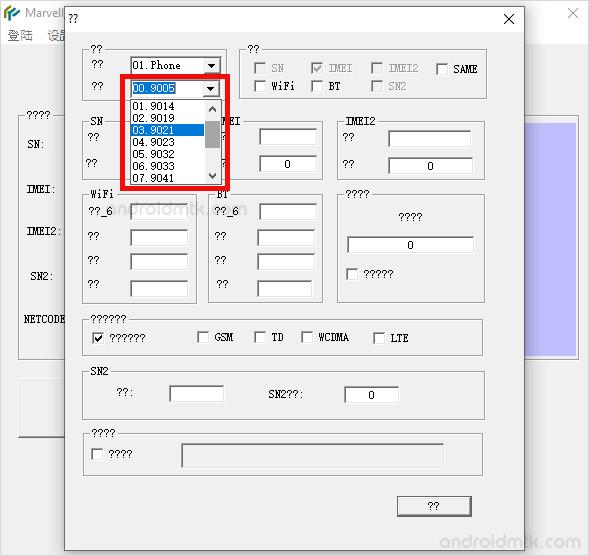 Marvell Write Tools Type Phone Model