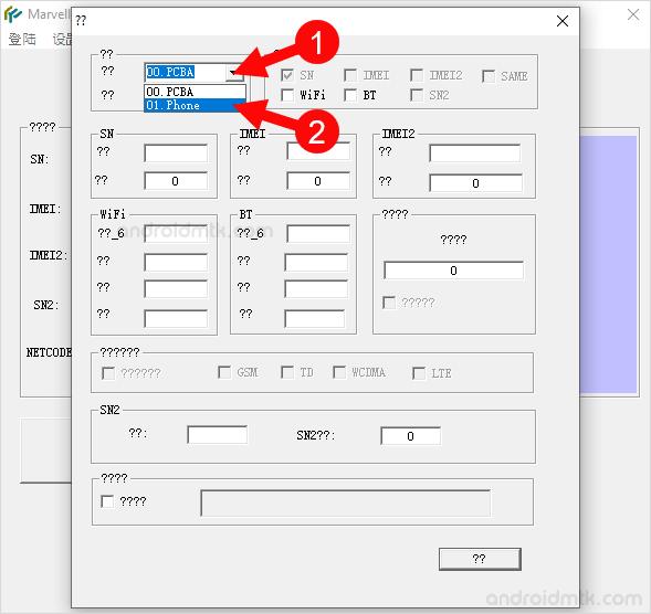 Marvell Write Tools Type Phone
